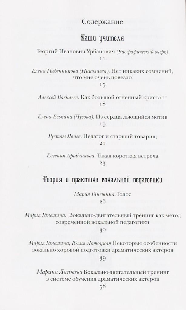 Almanah1